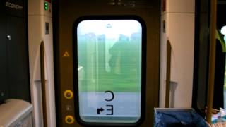 Leo Express-wewnątrz :-)