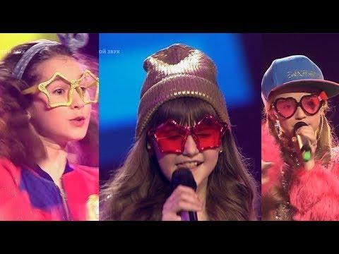 Сапрыкина, Захарова, Куклишина — На дискотеку 2018