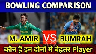 Mohammad Amir  VS Jasprit Bumrah ! Who is the better player !! ICC World Cup 2019!!