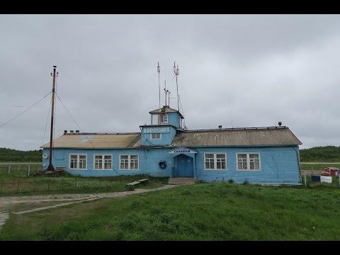Аэропорт Соловки и посадка Ан-24 (Турухан)