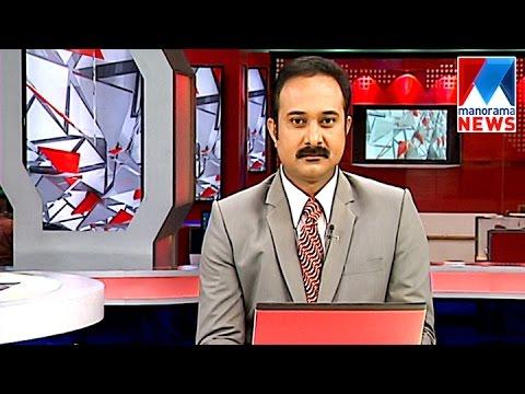 പ്രഭാത വാർത്ത | 8 A M News | News Anchor - Fiji Thomas |May 20, 2017  | Manorama News