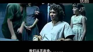 24個比利電影預告中文板