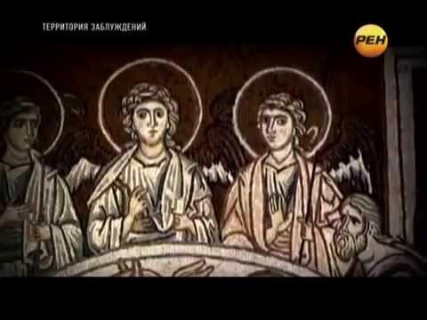 Пришельцы в Библии