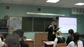 Урок литературы, Демушов_К.Г., 2013
