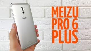 видео Главная характеристика Meizu Pro 6 Plus