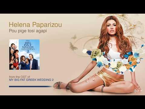 Клип Helena Paparizou - Pou Pige Tosi Agapi