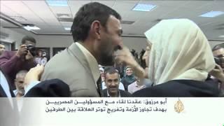 أبو مرزوق والعلمي يصلان غزة عبر معبر رفح