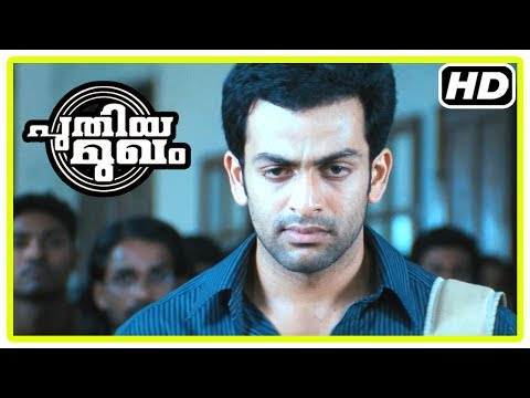 Puthiya Mukham Movie | Full Action Scenes | Prithviraj | Bala | Priyamani | Sudheesh