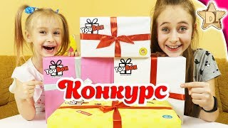 КОРОТШЕ КАЖУЧИ , що ми знайшли в YouBox? Конкурс і Розпакування подарунків Очікування і Реальність