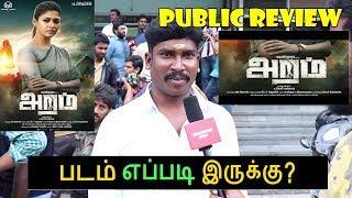 Aramm Movie Public Review - Public Opinion -  Nayanthara -  Gopi Nainar - Everyone Should Watch