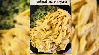 Спаржа по корейски - school-culinary.ru