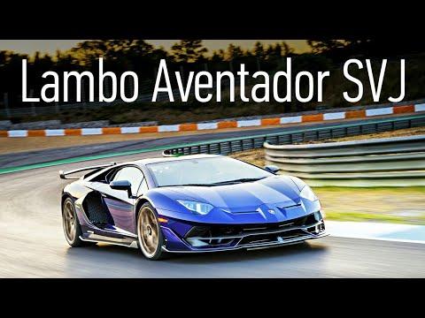 Самые быстрые 25 миллионов. Lamborghini Aventador SVJ — рекордсмен Нордшляйфе. Наш тест на Эшториле