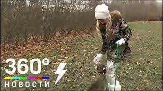 В Мытищах живёт девочка, которая понимает язык животных