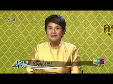 PSU Television Live Stream