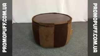Бескаркасный столик пуфик ТМ PromoPUFF   Купить бескаркасную мебель в Украине