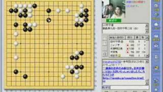 Repeat youtube video 世界最強 劉昌赫 vs 関西女流 田村千明 2 of 6