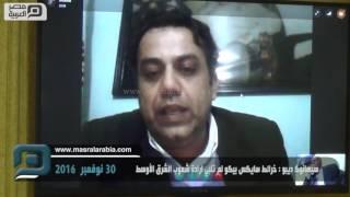 مصر العربية   سيهانوك ديبو : خرائط سايكس بيكو لم تلبي ارادة شعوب الشرق الأوسط