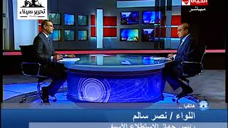 خبير: إرادة المصريين قضت على خط بارليف