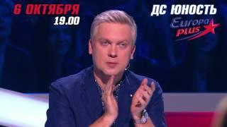 ТАНЦЫ.БИТВА СЕЗОНОВ. в Челябинске!