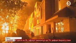 Трагедія у дитячому санаторії  Вікторія   включення з Одеси