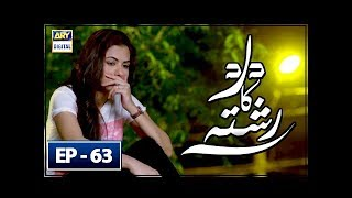 Dard Ka Rishta Episode 63 - 23rd July 2018 - ARY Digital Drama
