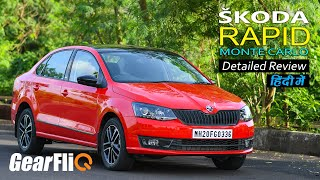 Skoda Rapid Monte Carlo Review | Hindi | GearFliQ