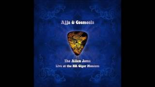 ajja cosmosis around the bend