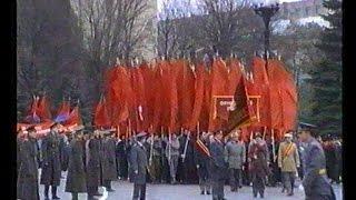Демонстрация 7  ноября. 1990г, Харьков,пл.Дзержинского