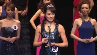 """第3回国民的""""美魔女""""コンテスト最終選考会 岩本和子 検索動画 13"""
