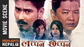 दयाहांग राई Scene - Nepali Movie LAPPAN CHHAPPAN | Ft. Dayahang Rai, Arpan Thapa, Barsha Siwakoti