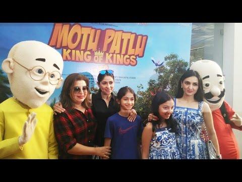 Motu Patlu - King Of Kings (2016) Animated Movie | Bollywood Celebs At Screening thumbnail