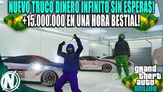 NUEVO DINERO INFINITO DUPLICAR AUTOS VENDER SIN ESPERA! | GTA 5 15.000.000 EN UNA HORA BESTIA!