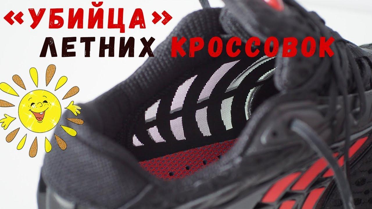 a209005f3c3e Обзор Adidas ClimaCool 2 и сравнение с ClimaCool 1 - YouTube