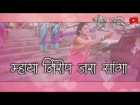 Gadi wale dada official video song || dakshta lokhande || jagdish jadhav ||  WhatsApp status 2018