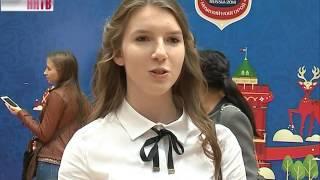 Сегодня в День знаний у нижегородских школьников в расписании появился новый урок - «футбольный»