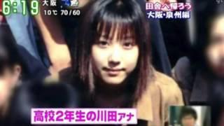 閲覧注意・放送事故 お色気セクシー特集 女子アナ② 関連動画 【暴露】芸...