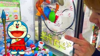 『UFOキャッチャー』全4種取ってみた!映画どらえもん日本誕生 ユーフォーキャッチャー キティちゃん Twitter↓フォロミー http://twitter.com/torumeik...