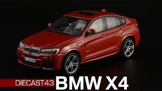 BMW X4 xDrive35i F26 /// Herpa /// Масштабные модели автомобилей 1:43