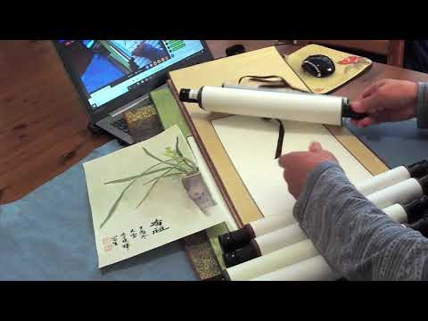 Mounting a Silk Painting to a Ready-made Scroll with Silicone Paper