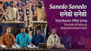 Sanedo Sanedo | #ShankaranPillai Song | सनेडो सनेडो | #Mahashivratri2021