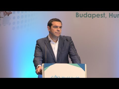 Address from the Prime Minister of Greece, Alexis Tsipras