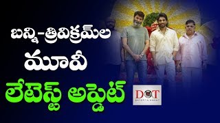 Bunny And Director Trivikram Upcomming Movie Latest Updates | Tollywood News | Dot Entertainment