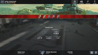 Один из любимейших танков, виндикатор