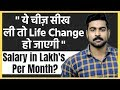 Top 5 Life Changing Skills for Students | Earning in Lakh's Per Month | Praveen Dilliwala
