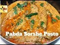 Padba Sorshe Posto   Shorshe Pabda    Poila Boishakh Special Recipe   Biyerbari Style Pabda