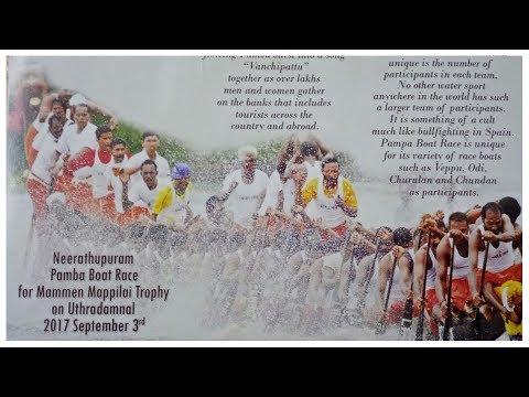 Neerathupuram Boat Race 2017 | Live Streaming