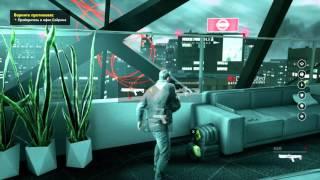 Прохождение Quantum Break — Часть 13: Головной офис «Монарх Солюшенс»