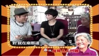超级夜总会 詹雅雯 演唱+訪談20131102
