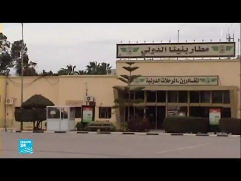 ليبيا: إجبار طائرة مدنية متجهة إلى الأردن على الهبوط في بنغازي  - نشر قبل 1 ساعة