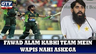 Fawad Alam Called up for test camp ahead of Bangladesh Series | Sports Update